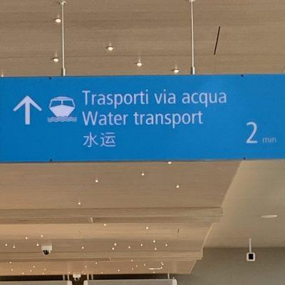 Wegweiser zu den Docks am Flughafen Marco Polo